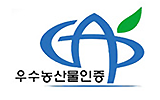 우수 농산물 인증 GAP 한약재