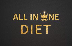 올인원 다이어트