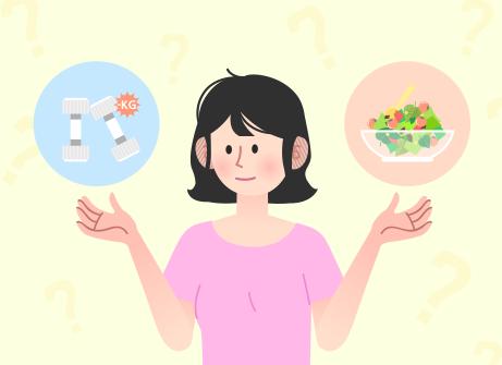 꾸준히 유지할 수 있는 다이어트?