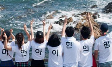 미앤아이한의원 사진