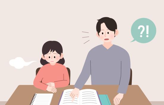 걱정하는 부모님 이미지